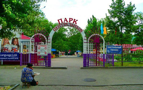 Центральный городской парк — город ...: prostavropol.ru/maps/parki-kultury-i-otdyha/centralnyi-gorodskoi...